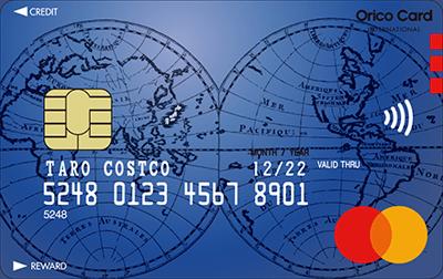 コストコグローバルカードとは?還元率とポイントの交換の仕組みのまとめ