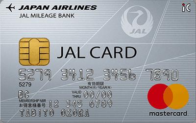 JALカード(普通カード)の評判とメリットの解説。2%還元も可能。コストコでも使える