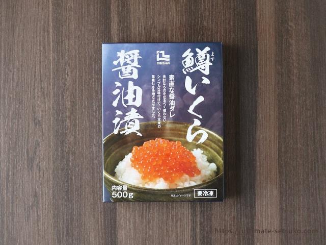 通販 漬け いくら 醤油 documents.openideo.com: 愛名古屋
