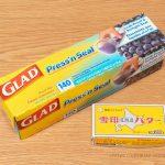 バターをプレスシールで保存する方法!酸化を防いで簡単美味しく冷凍保存