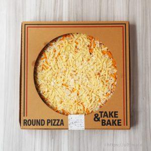 コストコの定番ピザ「丸型ピザ5色チーズ」は子供も大人も大好きな味!