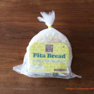 アダマ ピタポケットパン