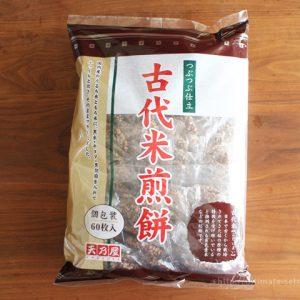古代米煎餅