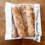 コストコおすすめバゲットサンドウィッチ!しっかりとした噛みごたえが特徴の芳ばしいパン