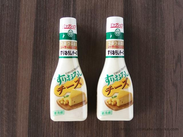 ビッグシェフ すりおろしチーズドレッシング
