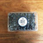 コストコ ブルーベリー Best Berry chilie