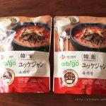 コストコのおすすめ韓国料理!bibigo商品の素材の旨みが引き立つコク旨辛なユッケジャン!