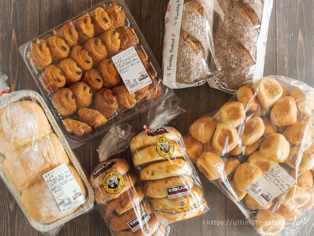 コストコのパンを冷凍する方法!