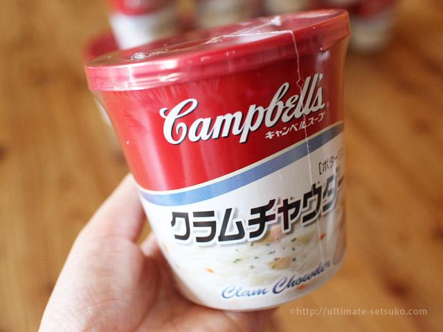 costco-campbell-clamchowder_03