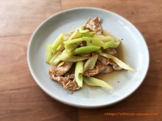 セロリとお肉の炒め物