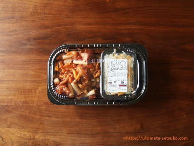 チーズ タッカルビ タレ