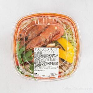 チョッピーノスープ!カワイイ名前で中身は超豪華~コストコきまぐれ魚介スープは旨みが染み込んでハマる!