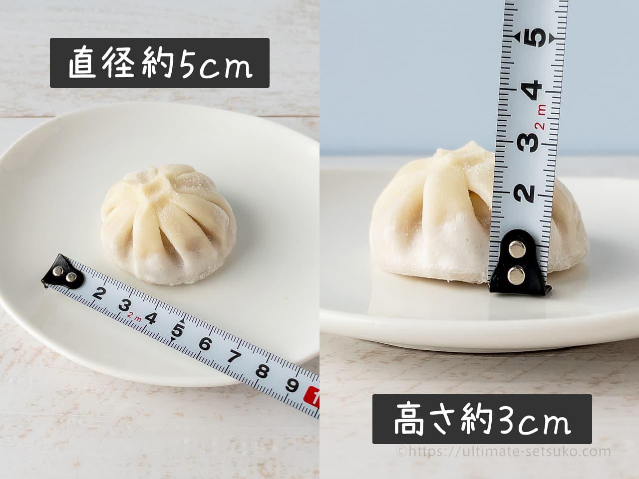 CHUTAKA 小籠包(しょうろんぽう)