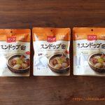 コストコの人気韓国商品★CJのスンドゥブチゲのスープポーション!本格的で使いやすい