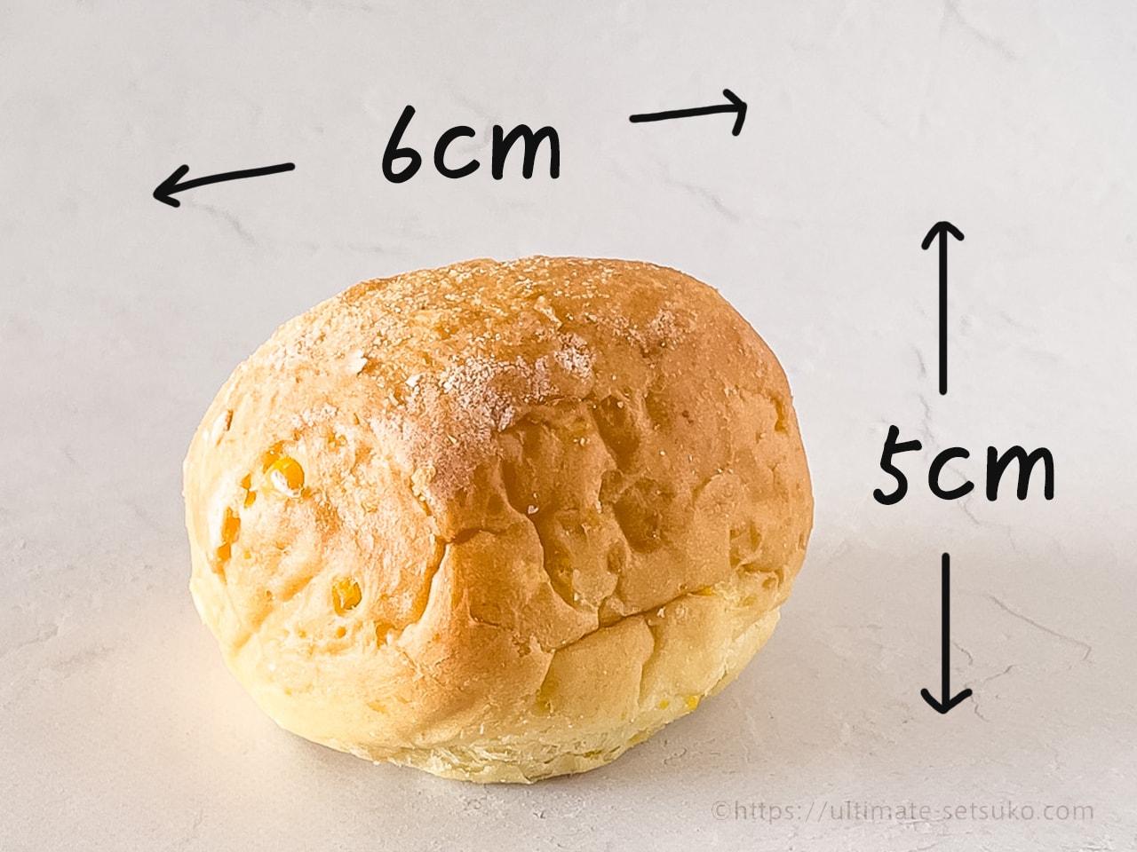 costco-corn-bread_03