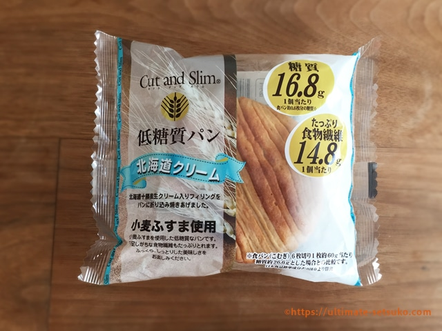低糖クリームパン 5個入り 598円