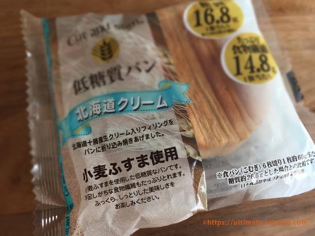 低糖 質 パン コストコ
