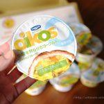 コストコで買えるオイコスは濃厚な口当たりのヨーグルト。値段も激安