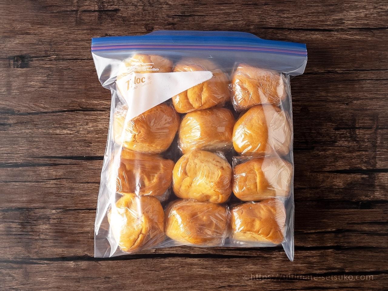 冷凍 コストコ パン