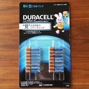 コストコでお得な「デュラセルアルカリ乾電池」単4型16本セットは998円、安いのに長期品質保証つきで防災グッズにいいかも