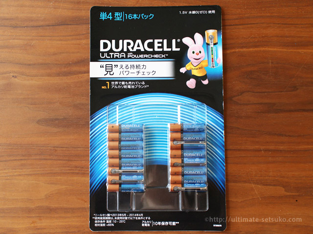 costco-duracell-battery_01