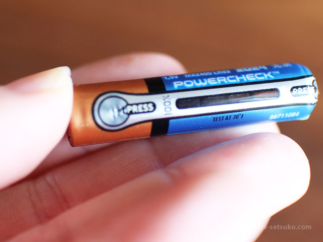 costco-duracell-battery_02