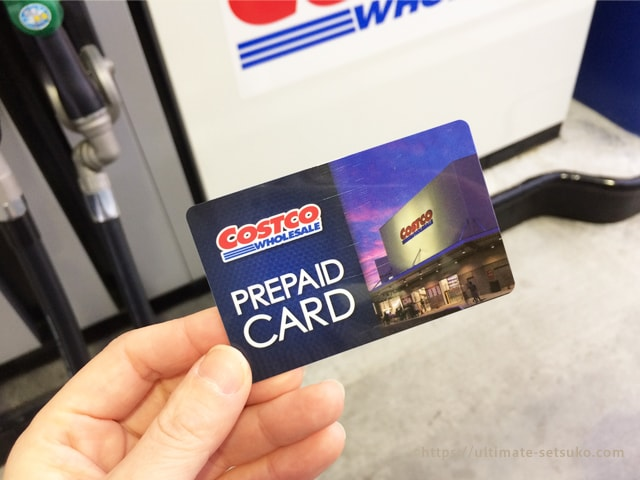 costco-gas-station_03