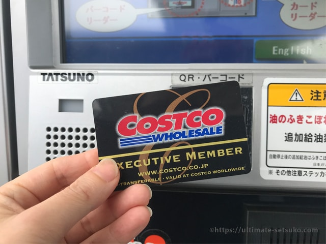 costco-gas-station_04