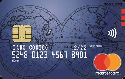 コストコグローバルカード