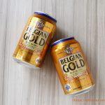 激安なのに美味しい!!コストコで買える1本100円以下のビール