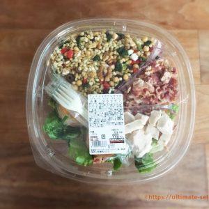 コストコのグレインボウルサラダがウマイ!麦がたくさん入っててヘルシーでダイエットにおすすめ