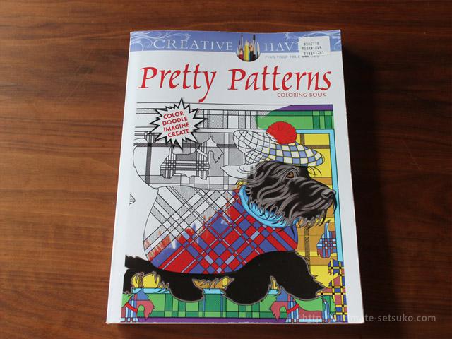 コストコブックコーナーで買えるpretty Patterns Coloring