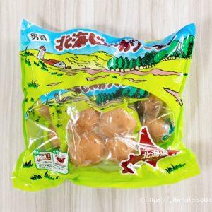 コストコ「男爵北海道じゃがバター」…たった2分の調理で北海道を堪能できる