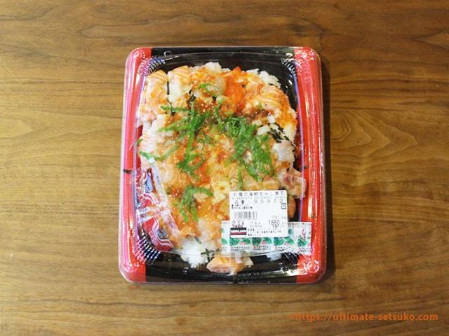 6種の海鮮ちらし寿司
