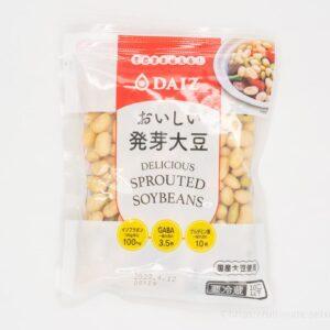 地味なパッケージだけど本当に美味しいので試して欲しい。コストコの「果実堂 発芽大豆」、料理のアレンジにも使える