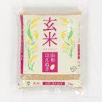 カカシ米穀 玄米(山形県産 はえぬき)3kg