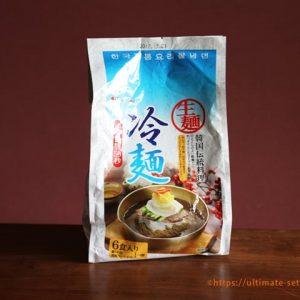 韓国冷麺 6食入り