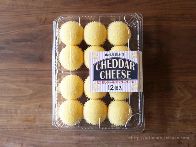 木村屋 チェダーチーズが薫る「ミニ蒸しケーキ」