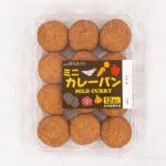 コストコ定番の木村屋 ミニカレーパン!12個入り498円で辛味がほぼないのでお子様も食べれます。