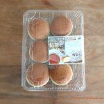 コストコ木村屋パンの新商品!紅茶とクリームチーズは薫りも生地もふんわり甘い菓子パン