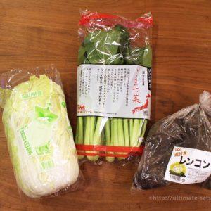 コストコの国産野菜