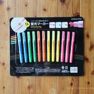 KOKUYO Beetle Tip(蛍光マーカー)