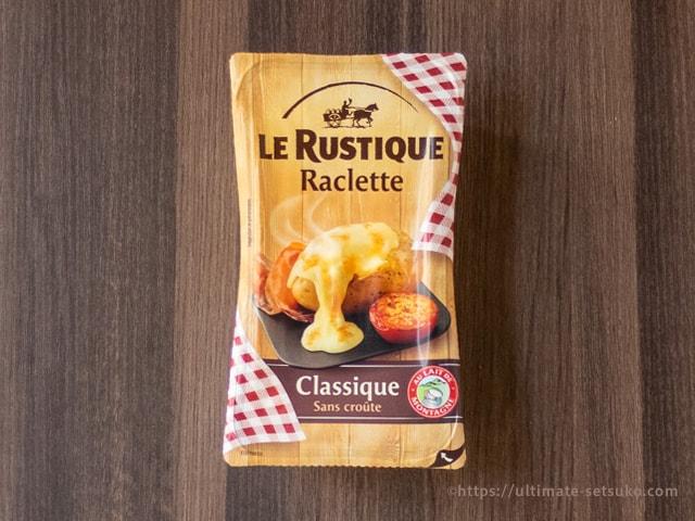 ル・ルスティックラクレット