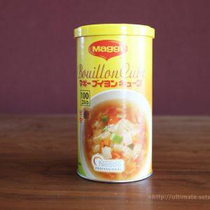 コストコで購入したおすすめの調味料!マギーブイヨンキューブ