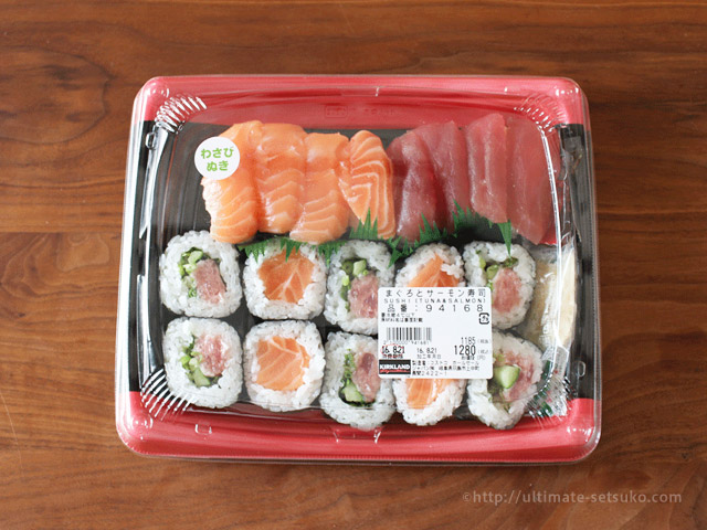 costco-magurosalmon-sushi-arrange_02