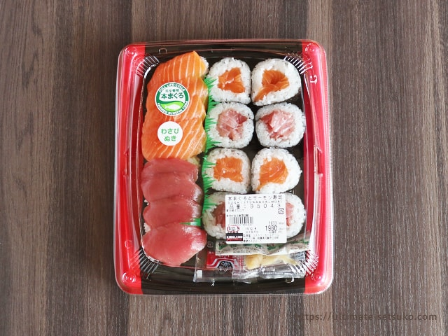 costco-magurosalmon-sushi_01