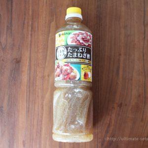 コストコで見つけた!洋風仕立てのザクザク玉ねぎの「たっぷりたまねぎ酢」はドレッシングとしても調味料としても何でも使えて美味しい!