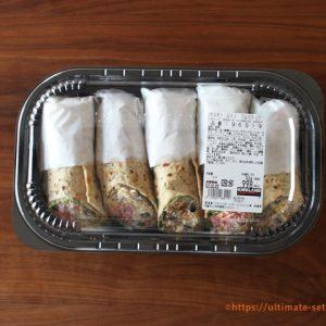 コストコ新商品デリカ!マルチグレインフムスラップは優しい味のお野菜がたっぷりはいったヘルシートルティーヤ