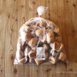 コストコのおすすめパン「マルチグレインロール」は甘さ控えめで穀物たっぷり!ライ麦の香りとぷつぷつ食感がクセになる