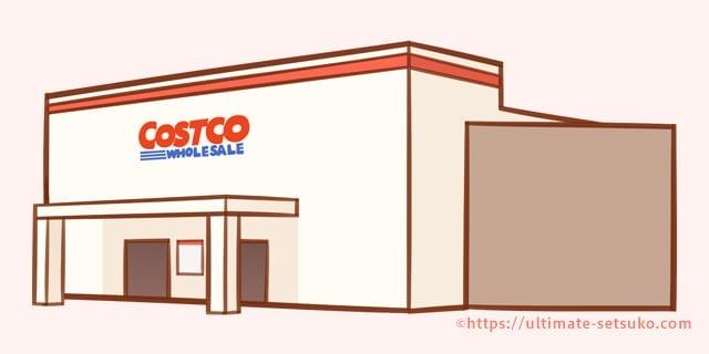 コストコの年末年始営業時間